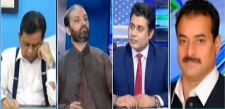 Sawal with Ehtesham Amir-ud-Din (Azad Kashmir Election) - 11th July 2021