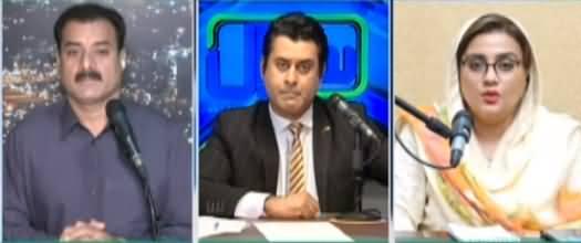Sawal with Ehtesham Amir-ud-Din (Azad Kashmir Elections) - 25th July 2021