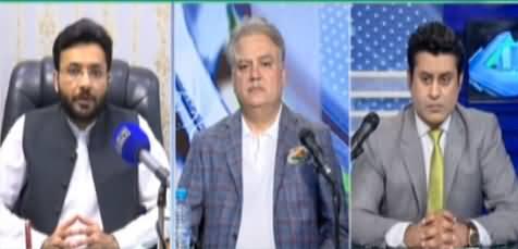 Sawal with Ehtesham Amir-ud-Din (Budget 2021-22) - 12th June 2021