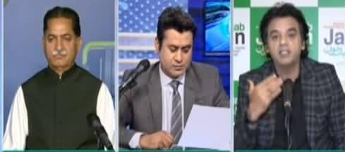 Sawal with Ehtesham Amir-ud-Din (Corruption & Incompetence) - 2nd April 2021