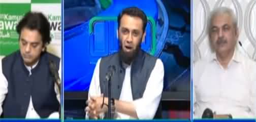 Sawal with Ehtesham Amir-ud-Din (Differences in PMLN) - 8th August 2021