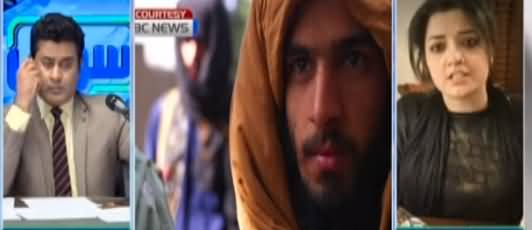 Sawal with Ehtesham Amir-ud-Din (Eyes of The World on Taliban) - 21st August 2021