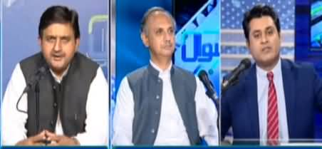 Sawal with Ehtesham Amir-ud-Din (Govt Claims About Economy) - 4th June 2021