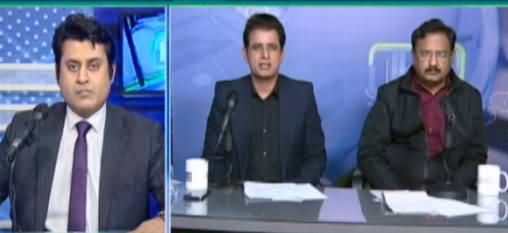 Sawal with Ehtesham Amir-ud-Din (Imran Khan's Quetta Visit) - 9th January 2021
