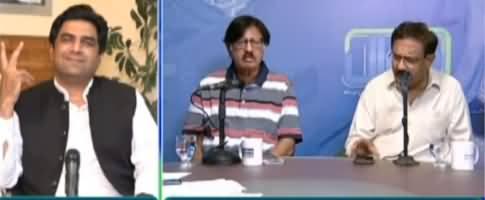 Sawal with Ehtesham Amir-ud-Din (Imran Khan Talks To Public) - 30th May 2021