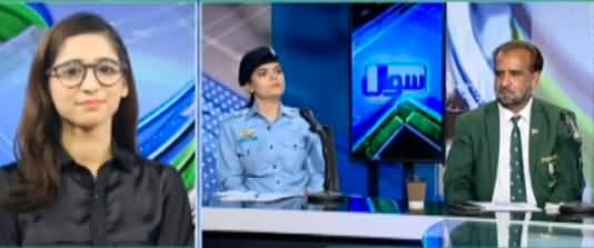 Sawal with Ehtesham Amir-ud-Din (Independence Day Special) - 14th August 2021