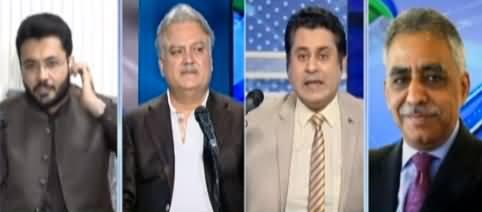 Sawal with Ehtesham Amir-ud-Din (Load Shedding, Gas Crisis) - 3rd July 2021