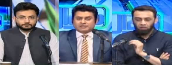 Sawal with Ehtesham Amir-ud-Din (NA-249 By-Election) - 30th April 2021