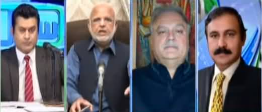 Sawal with Ehtesham Amir-ud-Din (National Assembly Session) - 23rd April 2021