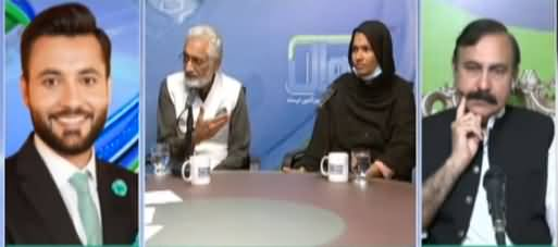 Sawal with Ehtesham Amir-ud-Din (Poor Health System in Pakistan) - 21st May 2021