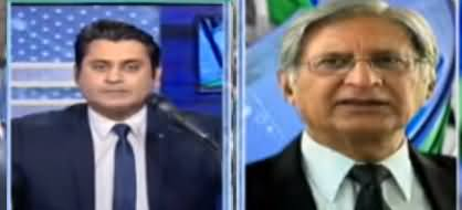 Sawal with Ehtesham Amir-ud-Din (PPP Vs PMLN) - 27th March 2021