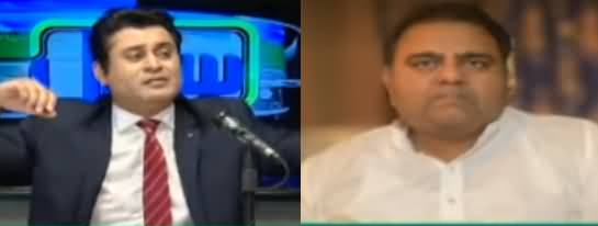 Sawal with Ehtesham Amir-ud-Din (Punjab Govt's Performance) - 23rd May 2021