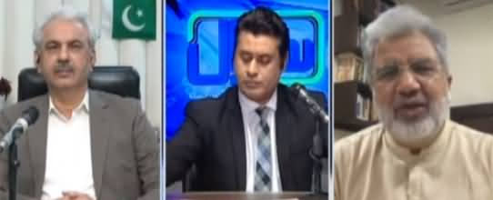 Sawal with Ehtesham Amir-ud-Din (Ramiz Raja's Statement) - 9th October 2021