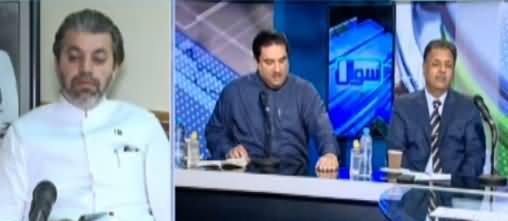 Sawal with Ehtesham Amir-ud-Din (Shahbaz Sharif's Offer to Govt) - 18th June 2021