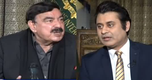 Sawal with Ehtesham Amir-ud-Din (Sheikh Rasheed Exclusive Interview) - 17th January 2021