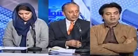 Sawal with Ehtesham (Broadsheet Inquiry, Foreign Funding Case) - 22nd January 2021