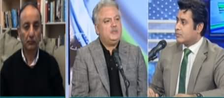 Sawal with Ehtesham (Corona, PDM Jalsa in Peshawar) - 22nd November 2020