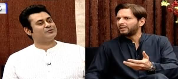 Sawal With Ehtesham (Eid Special With Shahid Afridi) - 13th May 2021