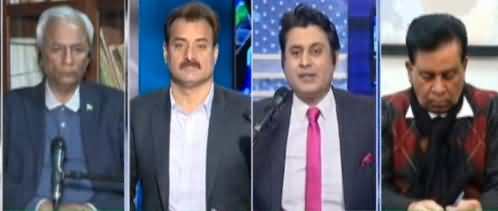 Sawal with Ehtesham (Foreign Funding Case) - 16th January 2021