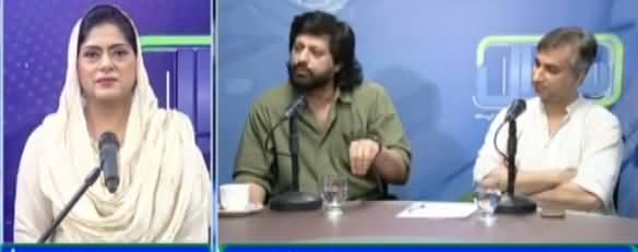 Sawal with Ehtesham (Objections on Single National Curriculum) - 12th September 2021