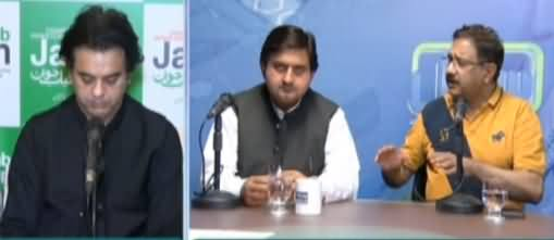 Sawal with Ehtesham (Petroleum Prices Increased Again) - 16th July 2021