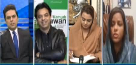 Sawal with Ehtesham (Senate And By-Election) - 1st January 2021