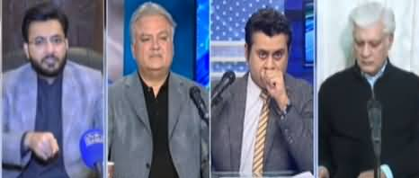 Sawal with Ehtesham (Workers Death in Daska Election) - 19th February 2021