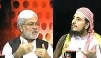 Sawal Yeh Hai - 10th August 2013 (Reasons Behind Downfall Of Muslim Ummah In Third World)