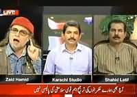 Sawal Yeh Hai - 11th August 2013 (Still National Safety Policy Is Not Priority Of Our Leader)