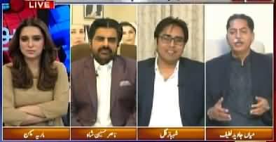 Sawal Yeh Hai (PMLN Aur PPP Ke Ittehad Ka Imkan?) - 13th January 2019