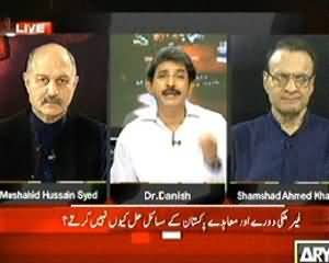 Sawal Yeh Hai - 14th July 2013 (Why International Visits & Pacts Doesn't Solve Pakistan's Issue)