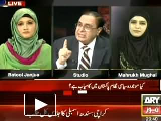 Sawal Yeh Hai - 18th August 2013 (Is Current Political System Successful in Pakistan)