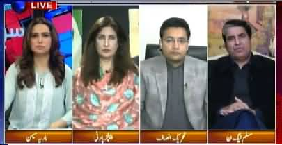 Sawal Yeh Hai (Hakumat Aur Opposition Mein Mahaz Arai) - 18th January 2019