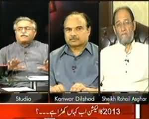 Sawal Yeh Hai (2013 Elections, Where It Stands?) - 22nd September 2013