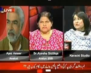 Sawal Yeh Hai - 20th July 2013 (Why We Are Unsuccessful In Making A Policy Against Terrorism??)