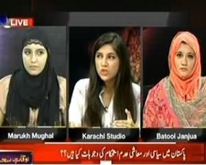Sawal Yeh Hai - 21st July 2013 (Pakistan Main Siyasi Aur Maashi Adam Istehkam Ki Waja Kya Hai?)