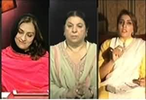 Sawal Yeh Hai - 22nd June 2013(Terrorism Is Priority,How Much Sincere The Govt. Is?)