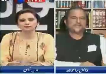 Sawal Yeh Hai (Babar Awan Exclusive Interview) - 29th May 2017