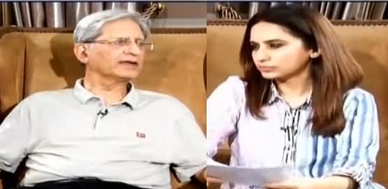 Sawal Yeh Hai (Aitzaz Ahsan Exclusive Interview) - 10th August 2019