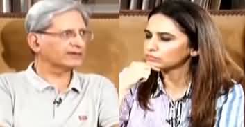 Sawal Yeh Hai (Aitzaz Ahsan Exclusive Interview) - 13th September 2019