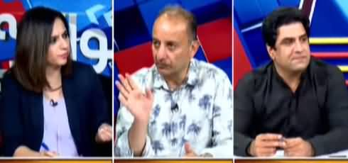 Sawal Yeh Hai (Another Chance of Electoral Reforms) - 2nd July 2021