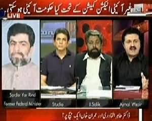 Sawal Yeh Hai (Are Imran Khan and Dr. Tahir ul Qadri on Same Page?) – 9th May 2014