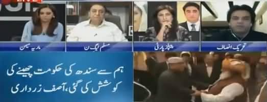 Sawal Yeh Hai (Asif Zardari Ki Siasat) - 27th October 2018