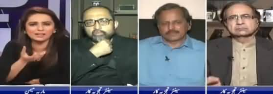 Sawal Yeh Hai (Assets of Politicians) - 29th June 2018
