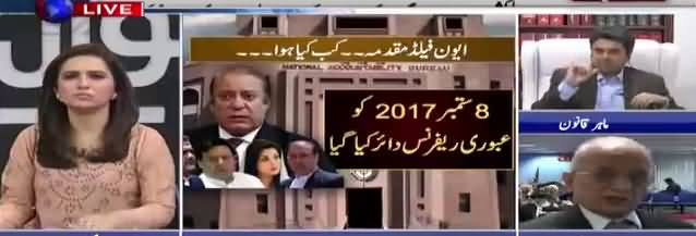 Sawal Yeh Hai (Avenfield Case Verdict) - 6th June 2018