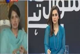 Sawal yeh hai (Ayesha Gulalai's Allegations) – 4th August 2017