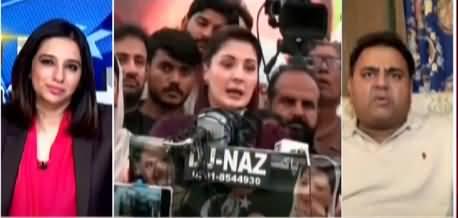 Sawal Yeh Hai (Azad Kashmir Election Campaign) - 17th July 2021
