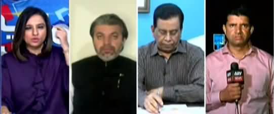 Sawal Yeh Hai (Azad Kashmir Election Results) - 25th July 2021