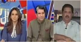 Sawal Yeh Hai (Azam Swati Back in Cabinet) – 19th April 2019