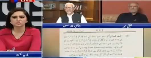 Sawal Yeh Hai (Budget, Facts And Figures) - 27th April 2018
